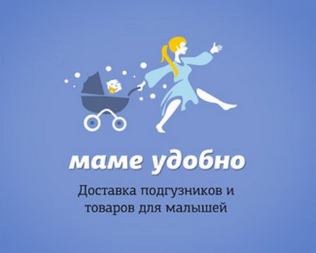baby logo : happy mom by nazar
