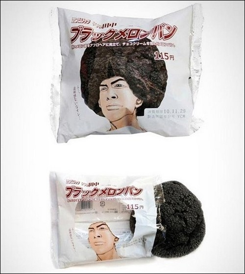 Creative Japanese Pastry Packagin