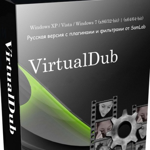 Virtual Dub - best free video editing software
